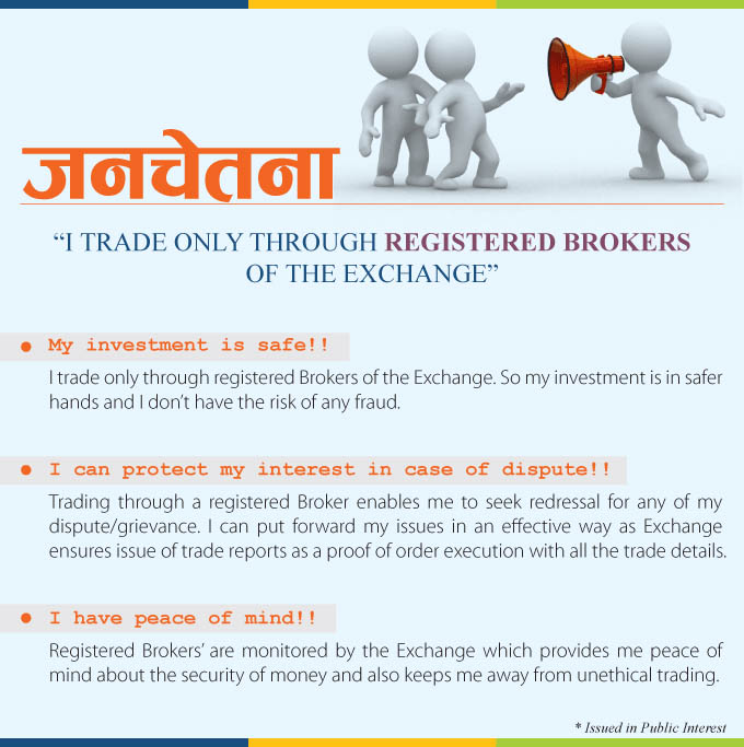 Trade Only Through Registered Brokers