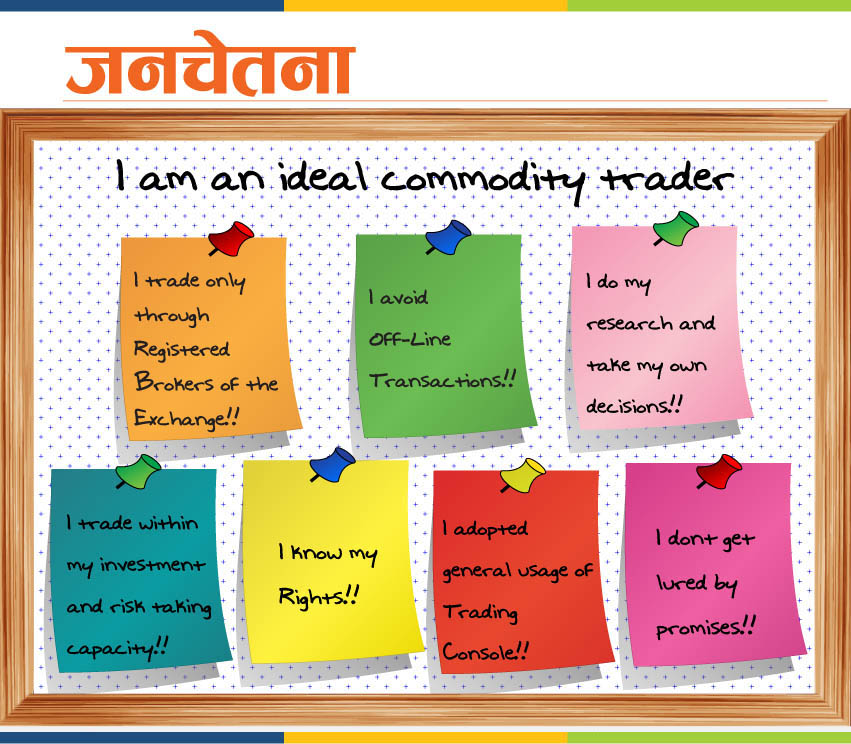 Be an Ideal Commodity Trader